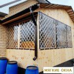 Панорамные мягкие окна из ПВХ в Йошкар-Оле